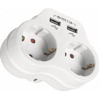 Viko USB Girişli Ikili Priz (2.1 Amper) - Beyaz